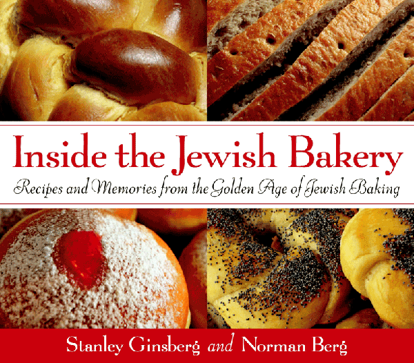 Book Review: Inside the Jewish Bakery