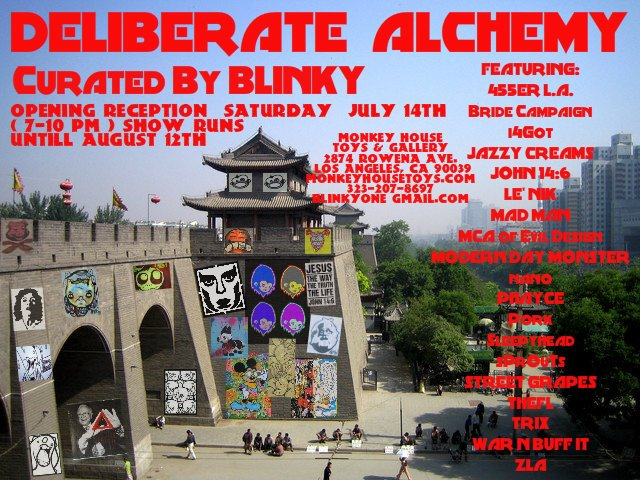 Deliberate Alchemy Opens July 14 at MonkeyHouse Toys & Gallery