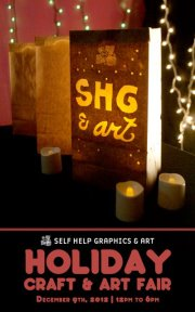 Buy Holiday Gifts this Weekend at Self Help Graphics