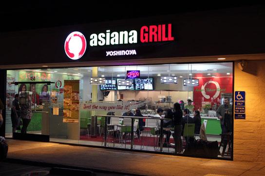 Asiana Grill Yoshinoya, Fullerton CA