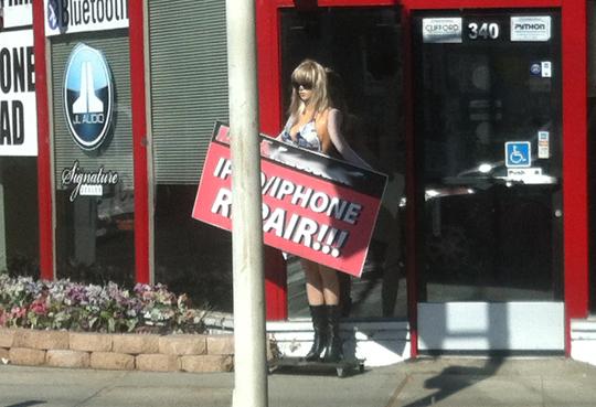 """Random LA: """"A mannequin in a bikini will bring 'em in!"""""""