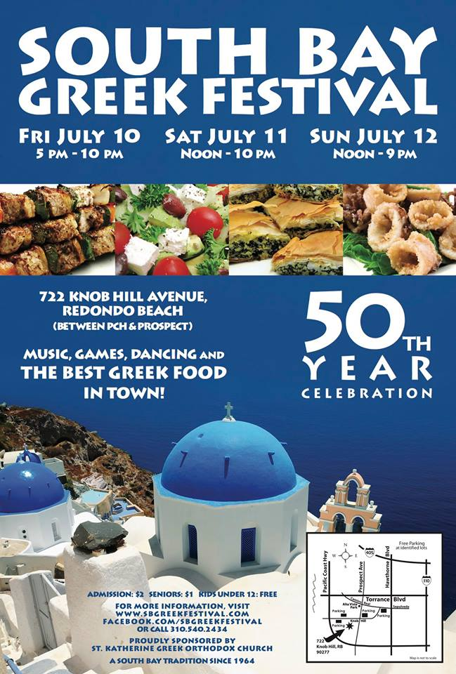 South Bay Greek Festival This Weekend! Baklava! Gyros! Flaming Cheese!