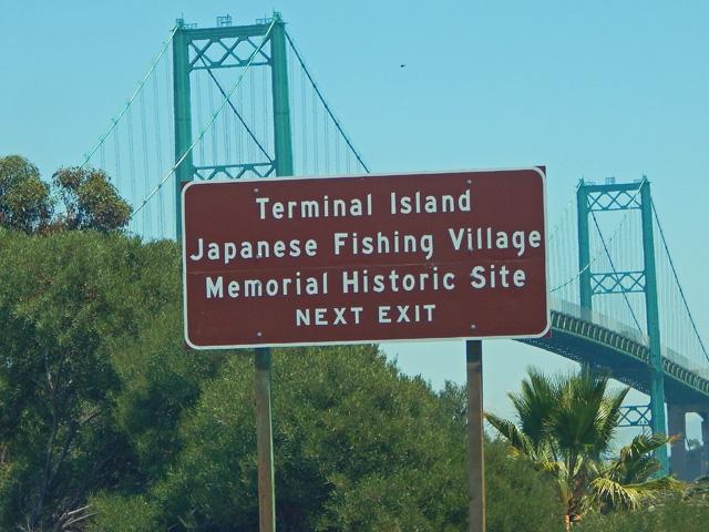 furusato_memorial_terminal_island_150815b