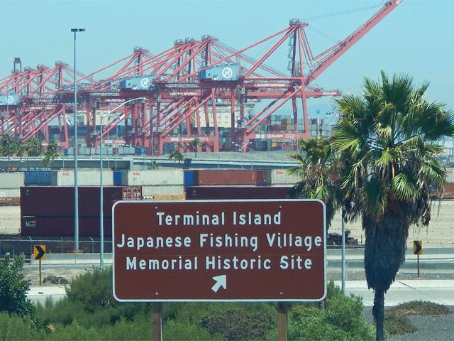 furusato_memorial_terminal_island_150815c
