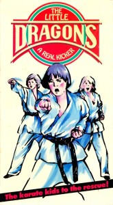 The_Little_Dragons_VHS_cover