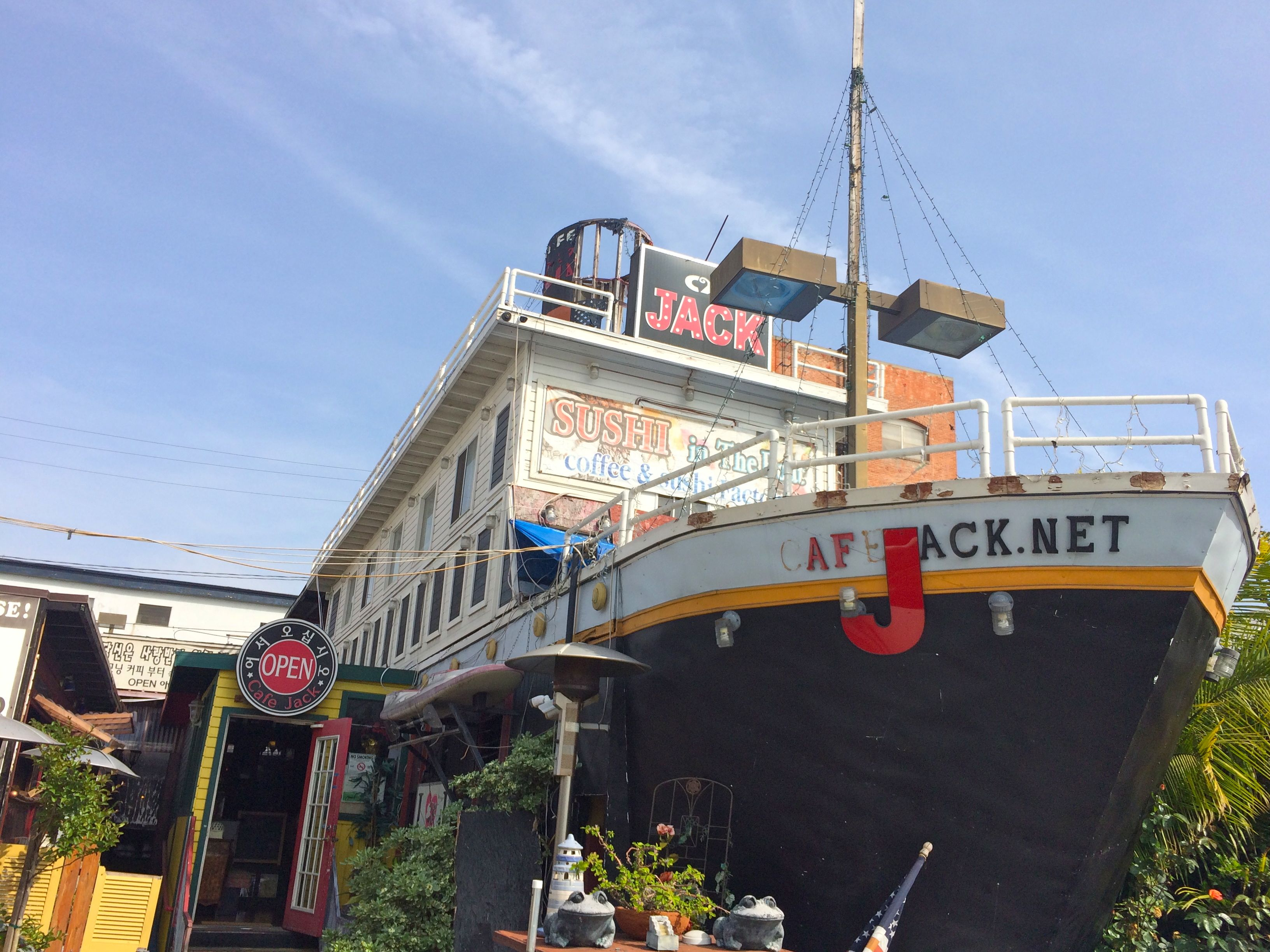 Sailing, Take Me Away... Cafe Jack in Koreatown (Photo by Nikki Kreuzer)