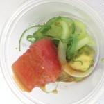 Okipoki's tuna (Photo by Elise Thompson)