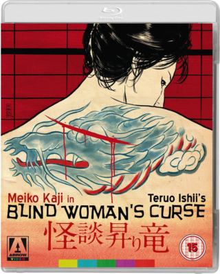 Scary Movie Alternatives for the Halloween Season: Oct 13 Blind Woman's Curse
