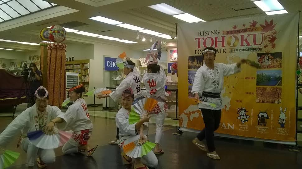 Performers from Tohoku, northern Japan present the Sendai Suzume dance during the RISING TOHOKU Food Fair at the Mitsuwa Japanese supermarket in Torrance, through Nov. 7.