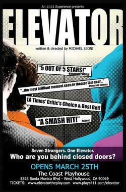 """Elevator"" Soars To The Heights"