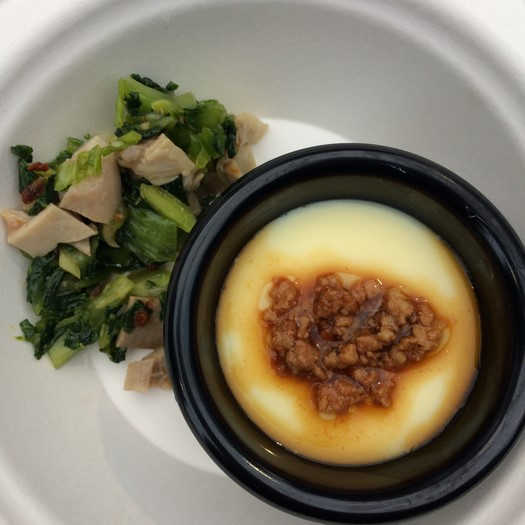 Chengdu Taste served a delicate and comforting steamed egg